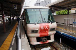 博多からの直通電車。「旅人」かわいい