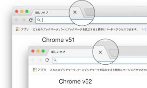 Google-Chrome-v52-Material-Design