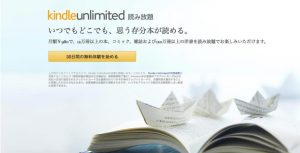 book_unlimited_2