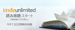 unlimited_4
